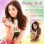 Pretty Doll by Chom / น้ำหอม พริตตี้ดอล บาย ชมพู่ – 12 มล. thumbnail 1