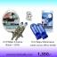 ชุดจับคู่ H1 & T10 4300K thumbnail 1