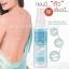 Mistine Body Acne Double Action Clarifying Spray / สเปรย์สำหรับผู้มีปัญหาสิว มิสทิน/มิสทีน บอดี้ แอคเน่ ดับเบิ้ล แอคชั่น แคลริฟายอิ้ง สเปรย์ thumbnail 1