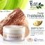 Bio Way Thanaka Powder for Smooth and Natural Scented Skin / ชีววิถี ครีมน้ำมันมะพร้าว thumbnail 1