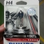H4 Philips X-treme Vision MOTO +100% ส่งฟรี EMS thumbnail 1