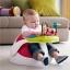 เก้าอี้หัดนั่ง Mamas & Papas รุ่น Baby Snug (สี Red) thumbnail 4