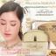 ครีมบำรุงผิวหน้า มิสทิน/มิสทีน มิสทเวิลด์ บิวตี้ เฮิร์บ / Mistine Miss World Beauty Herb Facial Cream thumbnail 1