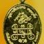 เหรียญพ่อครูโพมินข่อง เนื้อทองทิพย์ thumbnail 2