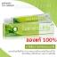 ยาสีฟัน โบทาย่า เฮิร์บ Botaya Herb Natural Toothpaste thumbnail 1