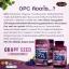 วิตามินสกัดจากเมล็ดองุ่น Grape Seed 50000 mg. thumbnail 3