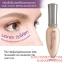 ครีมฟื้นบำรุงผิวรอบดวงตา มิสทิน/มิสทีน รีเจนเนอเรติ้ง อาย คอนเซนเทรท ครีม / Mistine Regenerating Eye Concentrate Cream thumbnail 1