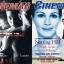 นิตยสาร Cinemag (เลือกเล่มด้านใน) thumbnail 6