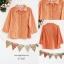 46027 อก40 เสื้อสีส้มปักลาย thumbnail 1