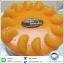 เค้กส้มขนาด 2 ปอนด์ thumbnail 3