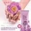 Mistine WhiteSpa White Musk Hand Cream / ครีมบำรุงมือและเล็บ มิสทิน/มิสทีน ไวท์ มัสค์ thumbnail 1