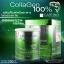 CollaHealth Hydrolyzed Fish Collagen Powder / ผลิตภัณฑ์อาหารเสริม ไฮโดรไลซ์ด ฟิช คอลลาเจน ชนิดผง thumbnail 1