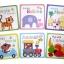 ชุดหนังสือสุดน่ารักสำหรับเด็กเล็ก Mini Movers Board Book Set thumbnail 4