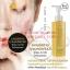 ออยล์ทำความสะอาดเครื่องสำอาง ฟาริส คัลเลอร์รีมูฟ / Faris Coloremove Deep Cleansing Oil for All Skin Type thumbnail 1