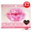 (แพคคู่ x2) Pure Smile Choosy Lip Gel Mask #Peach ลิปเจลมาส์ก ขายดีอันดับ 1 ในญี่ปุ่นและไต้หวัน กลิ่นพีชสีชมพู มาส์กนมให้นุ่มชุ่มชื้นต่อได้ด้วยค่ะ