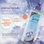 เจลอาบน้ำสูตรเย็น มิสทิน/มิสทีน คูลลิ่ง แอนด์ แอนตี้ แบคทีเรีย / Mistine Cooling and Anti-Bacterial Shower Gel thumbnail 1
