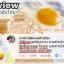 เจลโปรตีนไข่ขาว Gel Detox & Repair ผิวหน้า thumbnail 7