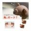 ยางกันกระแทกขอบมุมโต๊ะหมีน้อย Flaner Animal Corner Cushion - Kuma thumbnail 2