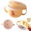 ถ้วยบรรจุอาหารและขนมจากข้าวโพดปลอดสารพิษ Mother's Corn Baby Picnic Snack Cup Set thumbnail 7