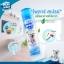 สเปรย์ปรับอากาศพร้อมกำจัดเชื้อโรค Palar Spray Eucalyptus Oil Plus Activ Polar thumbnail 3