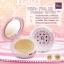 บีเอสซี ไวท์ พิงค์ บีบี พาวเดอร์ เอสพีเอฟ 30 พีเอ+++ / BSC White Pink BB Powder SPF 30 PA+++ thumbnail 1