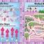 กระเป๋ากิจกรรมเสริมทักษะสุดน่ารัก My Super Sparkly Sticker Mosiac Pack thumbnail 8