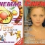 นิตยสาร Cinemag (เลือกเล่มด้านใน) thumbnail 10