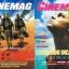 นิตยสาร Cinemag (เลือกเล่มด้านใน) thumbnail 9