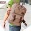VT07- Green กระเป๋าเป้แคนวาส กระเป๋าผู้ชาย สีเขียว thumbnail 32