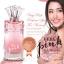 น้ำหอมสเปรย์ มิสทิน/มิสทีน เวรี่ พิงค์ / Mistine Very Pink Perfume Spray thumbnail 1