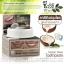 ชีววิถี ยาสีฟันสมุนไพรสูตรน้ำมันมะพร้าว / Bio Way Herbal Clove Toothpaste and Coconut Oil thumbnail 1