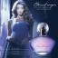 Avon Eternal Magic Eau de Toilette Spray / เอวอน อีเทอร์นัล เมจิค โอเดอ ทอยเล็ต สเปรย์ thumbnail 1