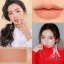 3CE New Matte Lip Color # 219 Brilliant ลิปสติกเนื้อแมทท์ สีแน่น ติดทนนาน