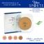 Tellme Sport Lightening Two-Way Powder Cake SPF 20 (Refill) / เท็ลมี สปอร์ต ไลท์เทนนิ่ง ทู-เวย์ เพาเดอร์ เค้ก SPF 20 (รีฟิล) thumbnail 1