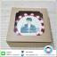เค้กโฟโต้รูปคิม จองฮุน ขนาด 2 ปอนด์ thumbnail 7