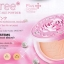 ชินเน่ ออยล์ฟรี พิงค์ โรส เค้ก พาวเดอร์ เอสพีเอฟ 25 พีเอ++ / Sheene Oilfree Pink Rose Cake Powder SPF 25 PA++ thumbnail 1
