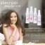 คิวท์เพรส มาย โรแมนซ์ โคโลญ สปรย์ / Cutepress My Romance Cologne Spray thumbnail 1