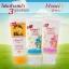 โฟมล้างหน้า BSC Honei V Facial Foam ให้คุณเลือก 3 สูตร thumbnail 1