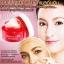 มิสทิน/มิสทีน เรเดียนส์ อิลิกเซอร์ ไวท์เทนนิ่ง ครีม / Mistine Radiance Elixir Whitening Cream thumbnail 1
