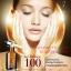 Faris Collagen 100 Serum / ซีรั่มบำรุงผิวหน้า ฟาริส ตอลลาเจน 100 thumbnail 1