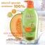 ครีมอาบน้ำ มินทิน/มิสทีน ฮอกไกโด เมล่อน / Mistine Hokkaido Shower Cream thumbnail 1