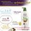 ผลิตภัณฑ์ดูแลผิวและเส้นผม มิสทิน ที ลีด ออยล์ / Mistine Natural Tea Seed Oil Hir Treatment สำเนา thumbnail 1
