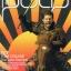 นิตยสาร PULP (เลือกฉบับด้านใน) thumbnail 1