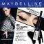 Maybelline Hhypermatte Liquid Liner / เมเบลลีน ไฮเปอร์ แมท ลิควิด ไลเนอร์ thumbnail 1