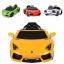 รถแบตเตอรี่พร้อมรีโมทบังคับ Lamborghini Aventador LP700 6V Battery-Powered Ride-On (Yellow) thumbnail 1