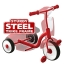 รถจักรยานสามล้อทรงเวสป้า Radio Flyer Classic Lights & Sounds Trike (Red) thumbnail 5