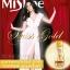เซรั่มโลชั่น ไวท์สปา สวิส โกลด์ / Mistine WhiteSpa Swiss Gold Serum Lotion thumbnail 1