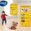 ตุ๊กตาหมีน้อยชวนคลาน VTech Explore & Crawl Learning Cub - Bear thumbnail 5