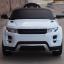 รถแบตเตอรี่พร้อมรีโมทบังคับวิทยุภายใต้ลิขสิทธิ์แท้ของรถยนต์ Land Rover รุ่น Evoque 12V Battery-Powered Ride-On SUV thumbnail 8