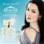 Natalie Gelbova Icon Eau de parfum / น้ำหอม นาตาลี เกลโบว่า บิวตี้ ไอคอน โอ เดอ พาร์ฟูม ขนาด 30 มล. thumbnail 1